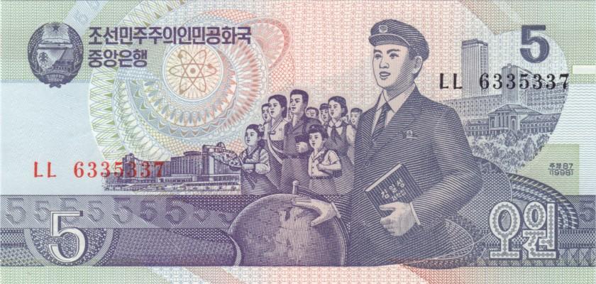 North Korea P40b(3) 5 Won 1998 UNC