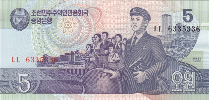North Korea P40b(3) 6335336 RADAR 5 Won 1998 UNC