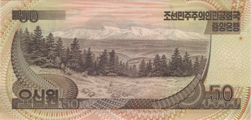 North Korea P42a(1)s SPECIMEN low number 50 Won 1992 UNC