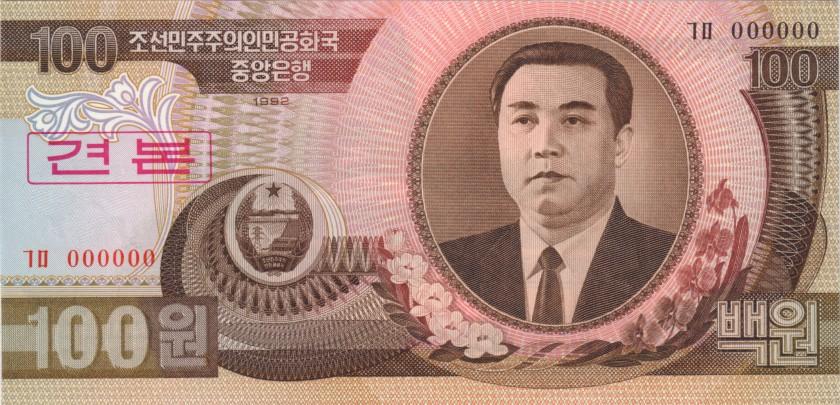 North Korea P43a(2)s SPECIMEN 100 Won 1992 UNC