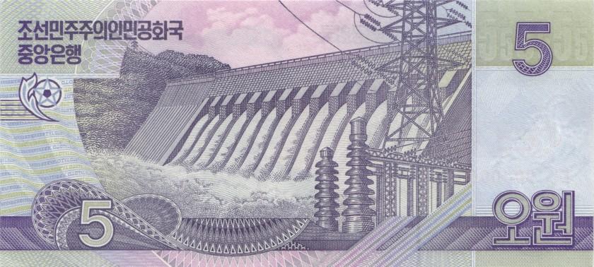 North Korea P58s 5 Won SPECIMEN 2002 (2009) UNC