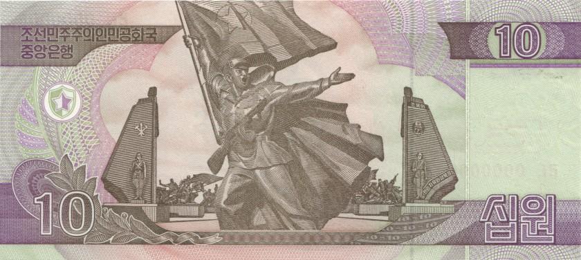 North Korea P59s 10 Won SPECIMEN 2002 (2009) UNC