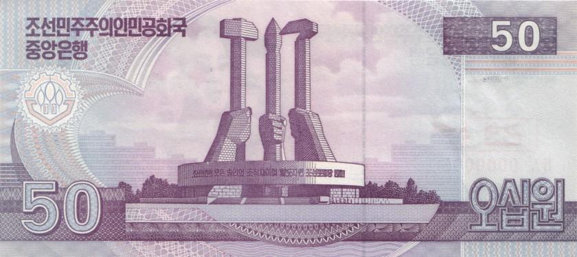 North Korea P60s 50 Won SPECIMEN 2002 (2009) UNC