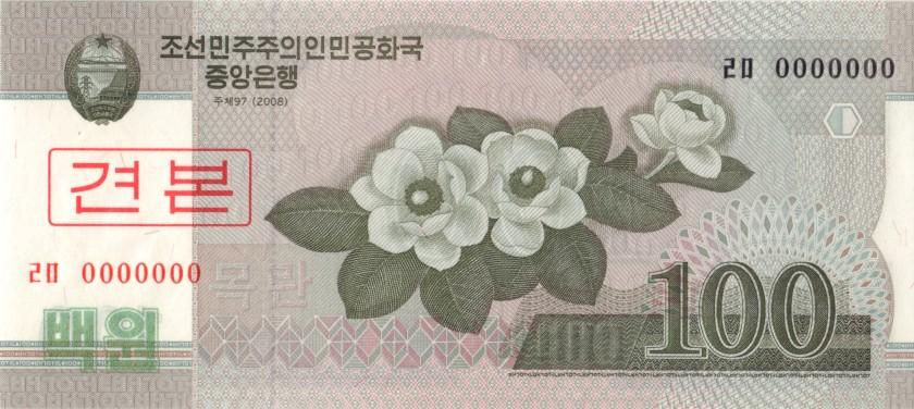 North Korea P61s 100 Won SPECIMEN 2008 (2009) UNC