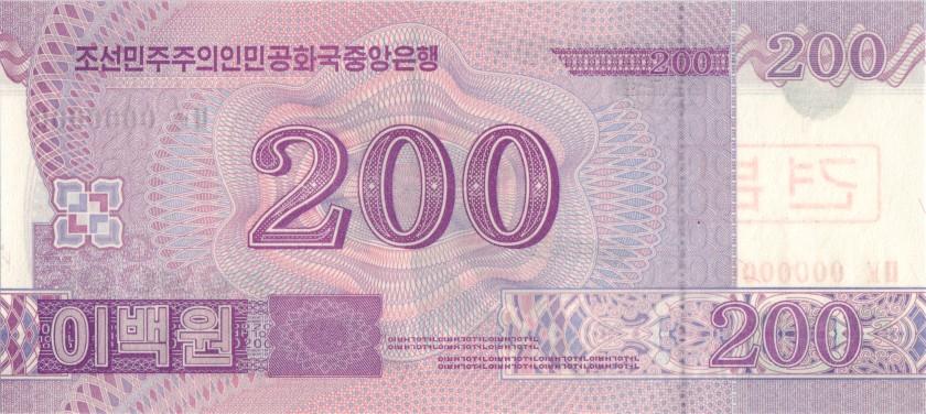North Korea P62s 200 Won SPECIMEN 2008 (2009) UNC