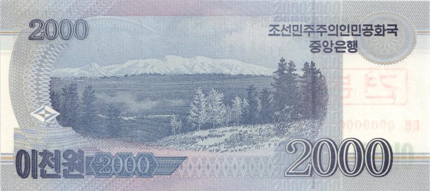 North Korea P65s 2.000 Won SPECIMEN 2008 (2009) UNC
