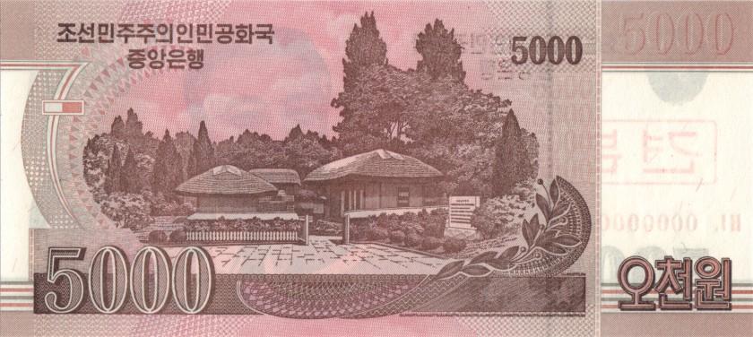 North Korea P66s 5.000 Won SPECIMEN 2008 (2009) UNC