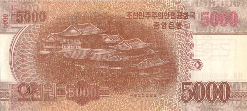 North Korea P67s 5.000 Won SPECIMEN 2013 UNC