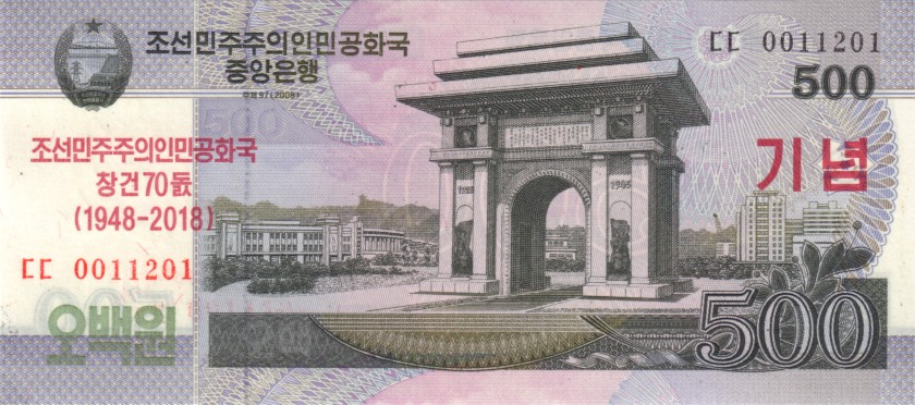 North Korea P-CSNEW 500 Won 2018 UNC