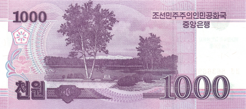 North Korea P-CS15 1.000 Won 2012 UNC