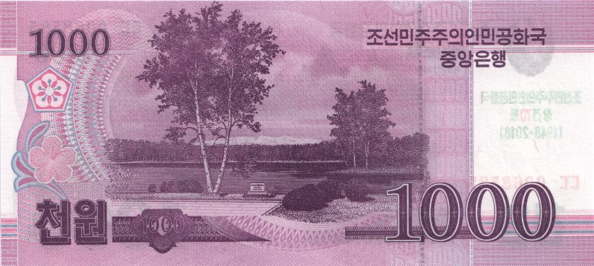 North Korea P-NEW 0068600 RADAR 1.000 Won 2018 UNC