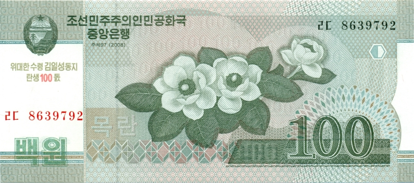 North Korea P-CS12 100 Won 2012 UNC