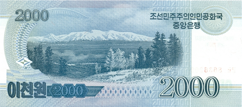 North Korea P-CS16 2.000 Won 2012 UNC