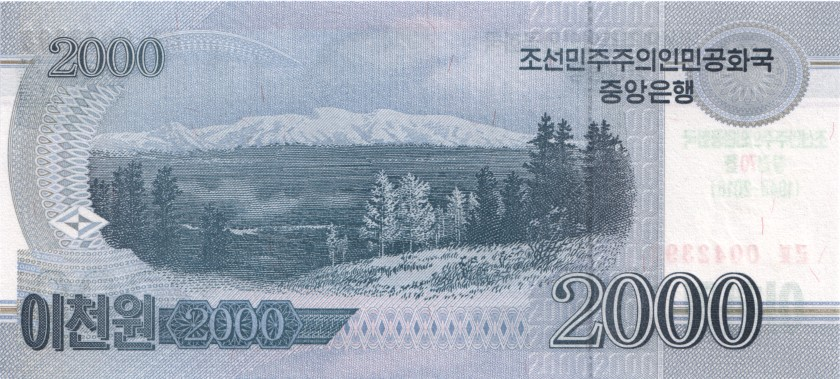 North Korea P-NEW 2.000 Won 2018 UNC