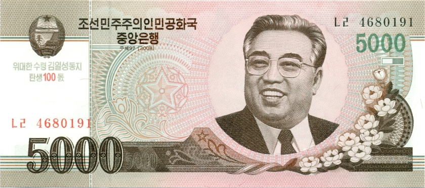 North Korea P-CS17 5.000 Won 2012 UNC