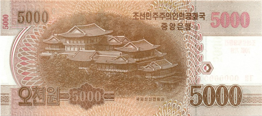 North Korea P-CS19 5.000 Won 2013 UNC
