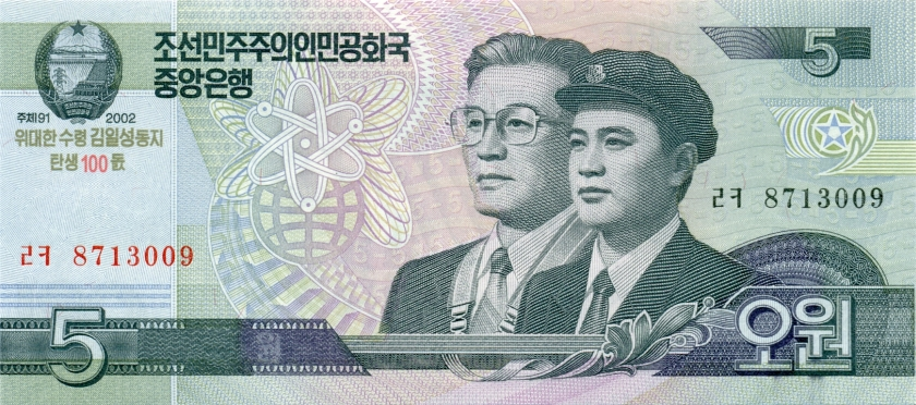 North Korea P-CS9 5 Won 2012 UNC
