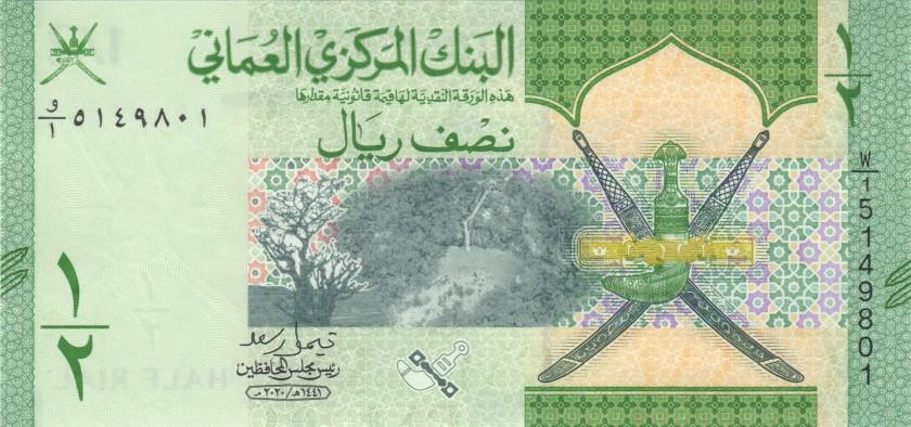 Oman P-NEW 100 Baisa, ½, 1 Rial 3 banknotes 2020 UNC
