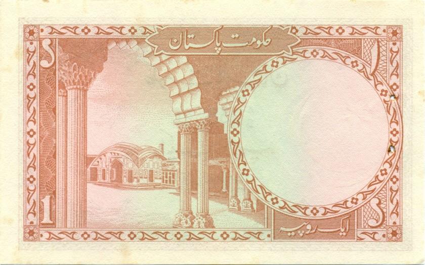 Pakistan P10a 1 Rupee 1973