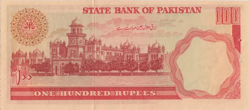 Pakistan P36(2) 100 Rupees 1981-1982 UNC