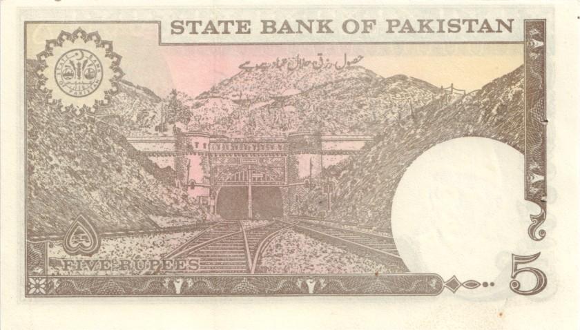 Pakistan P38(5) 5 Rupees 1983-1984 UNC