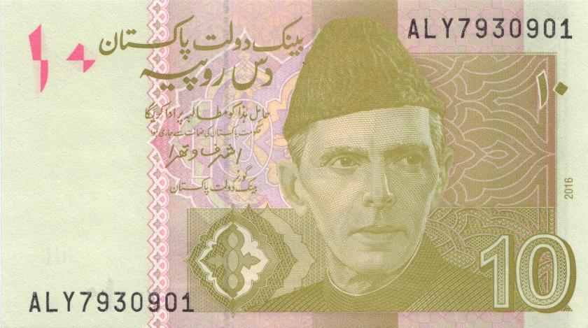 Pakistan P45k 10 Rupees 2016 UNC