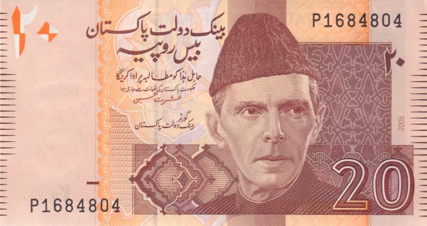 Pakistan P46a 20 Rupees 2005 UNC