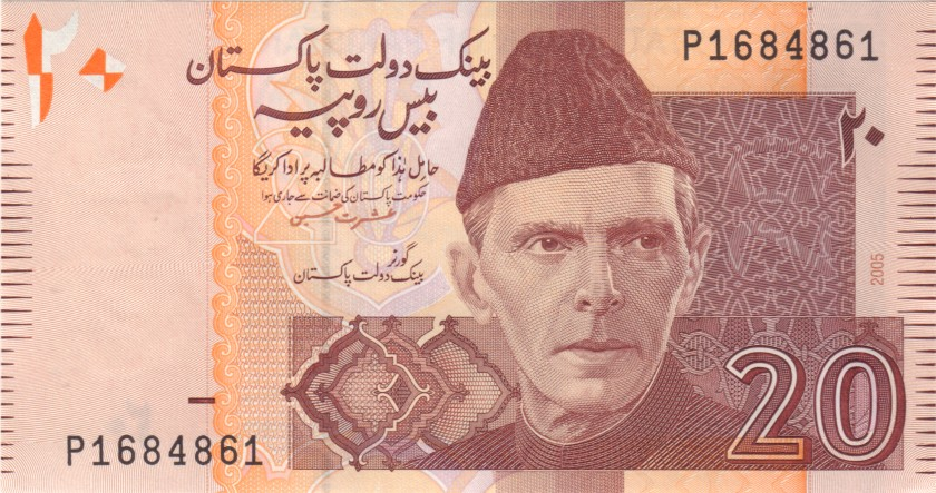 Pakistan P46a 1684861 RADAR 20 Rupees 2005 UNC