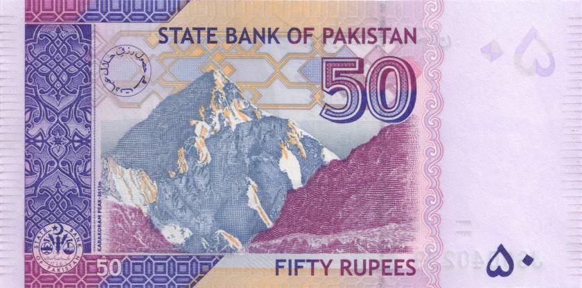 Pakistan P47 50 Rupees 2017 UNC