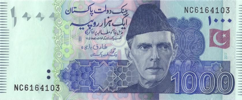 Pakistan P50 1.000 Rupees 2017 UNC