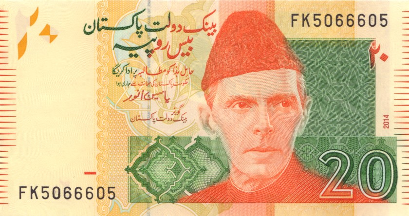Pakistan P55h(1) 5066605 RADAR 20 Rupees 2014 UNC