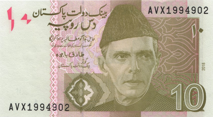 Pakistan P-NEW 10 Rupees 2018 UNC