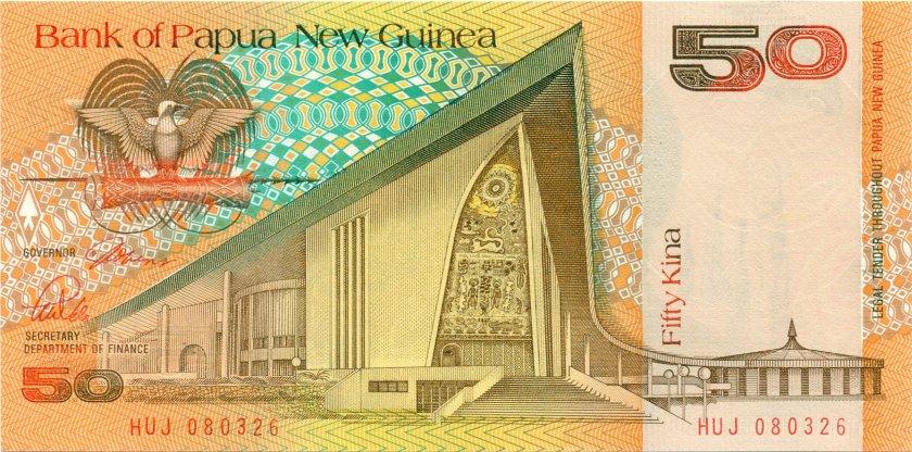 Papua New Guinea P11 50 Kina 1989 UNC