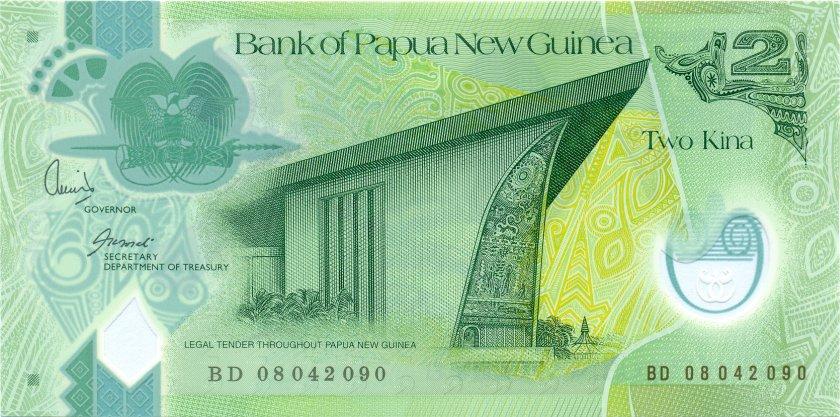 Papua New Guinea P28b 2 Kina 2008 UNC