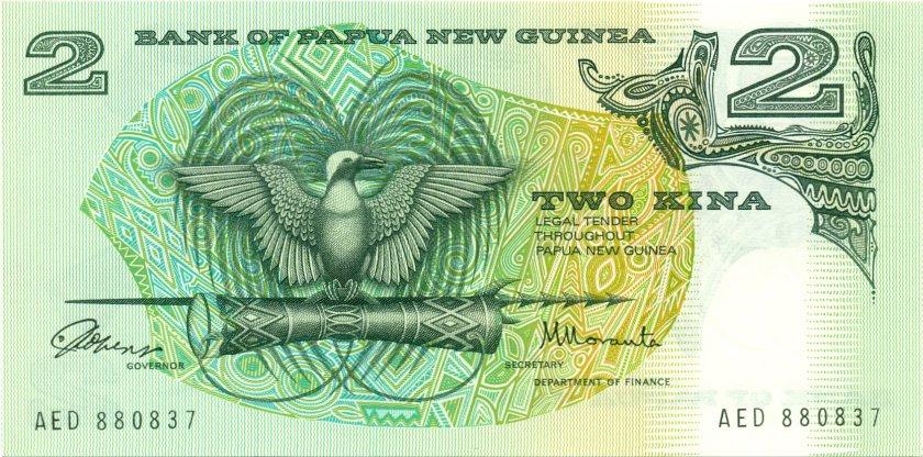 Papua New Guinea P5a 2 Kina 1981-1987 UNC