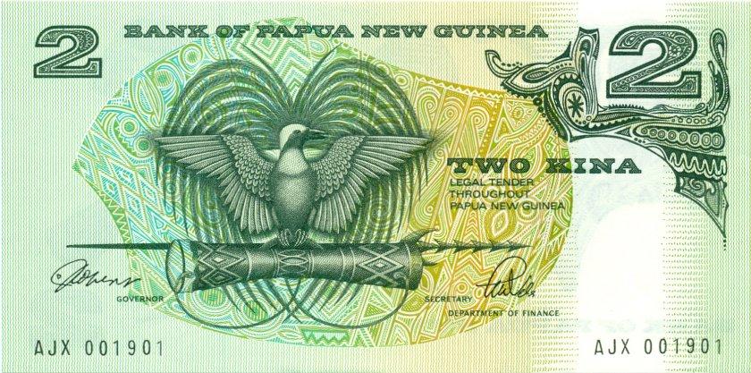 Papua New Guinea P5c 2 Kina 1989-1991 UNC