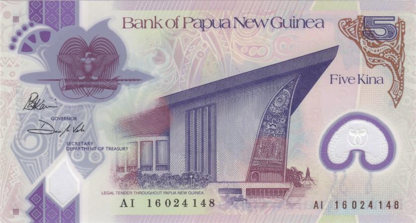 Papua New Guinea P51 5 Kina 2016 UNC