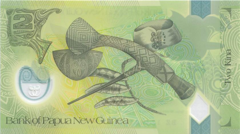Papua New Guinea P-NEW 2 Kina 2017 UNC