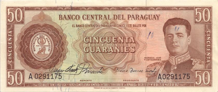 Paraguay P197a(1) 50 Paraguayan Guaraníes 1963 XF