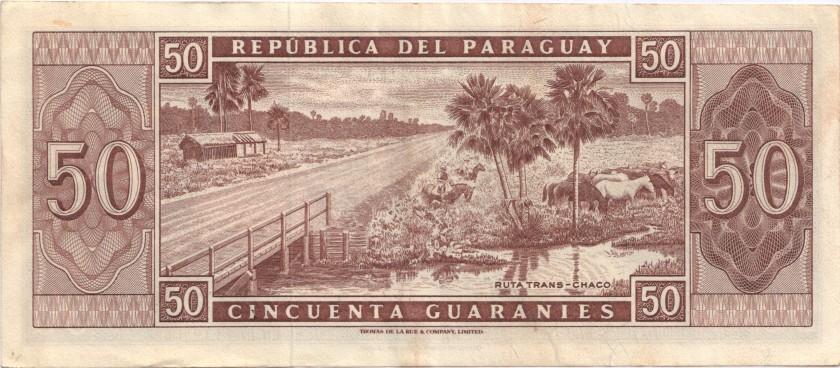 Paraguay P197a(2) 50 Paraguayan Guaraníes 1963 XF