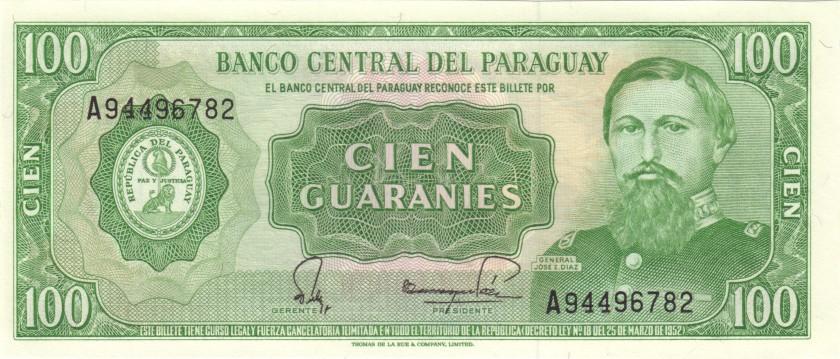 Paraguay P205(4) 100 Paraguayan Guaraníes 1985 UNC