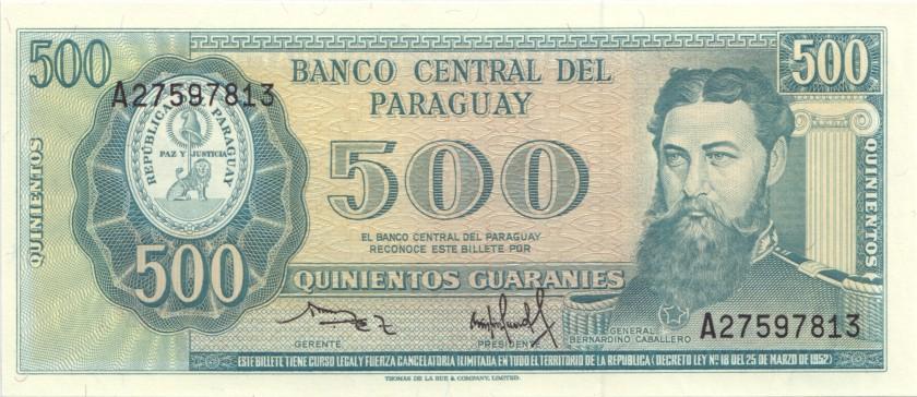 Paraguay P206(3) 500 Paraguayan Guaraníes 1982 UNC