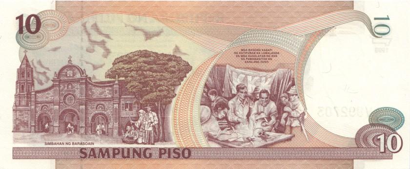 Philippines P187b 10 Philippines Pesos 1998 UNC