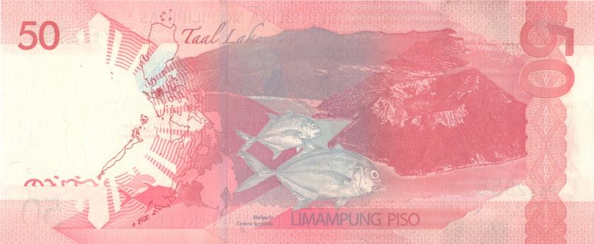 Philippines P207 50 Philippines Pesos 2016G UNC