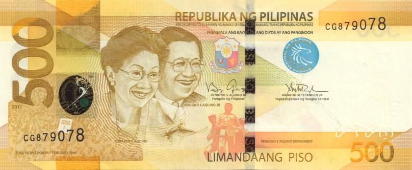 Philippines P210b 500 Philippines Pesos 2012 UNC