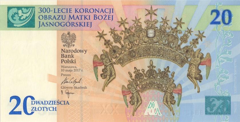 Poland P-NEW 20 Złotych 2017 UNC