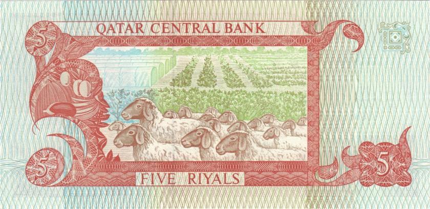 Qatar P15a 5 Riyals 1996 UNC