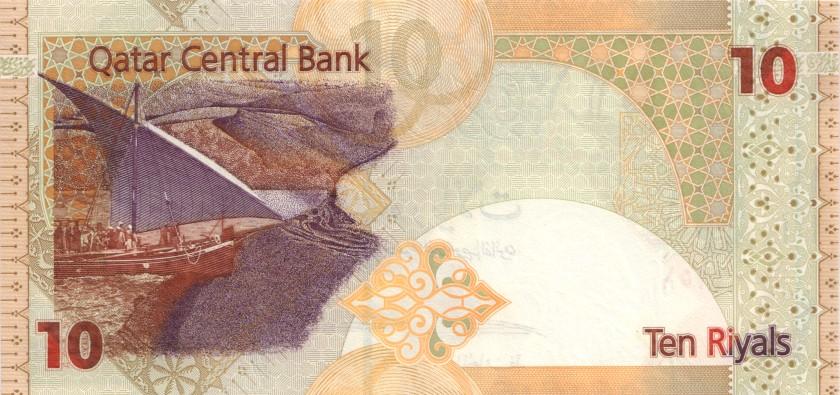Qatar P30(2) 10 Riyals 2008 UNC
