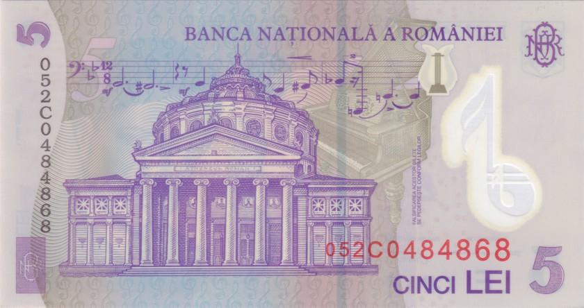 Romania P118a 5 Lei 2005 UNC