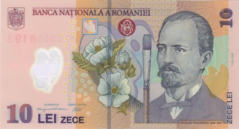 Romania P119a 10 Lei 2005 UNC